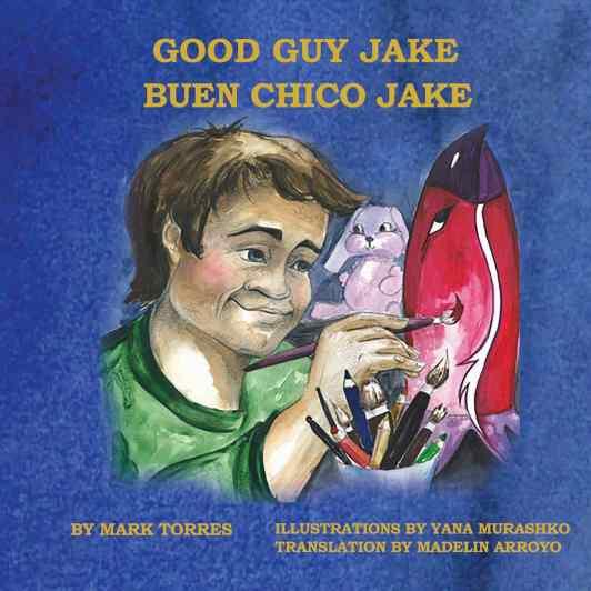 Jake Coverfront Lo Rez